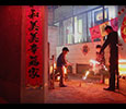 Reunion - Yixin Kang