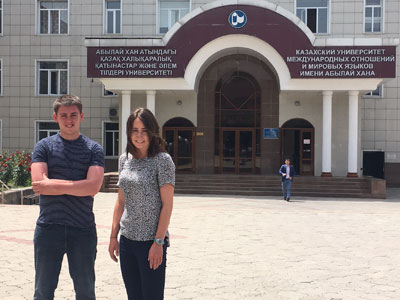 Jake and Hannah pictured in Kazakhstan. Link to Teaching international journalists of the future.