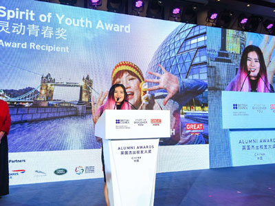 Zhao Jing, BA (Hons) Television and Film Production graduate, pictured in China receiving her Spirit of Youth Award. Link to Zhao Jing, BA (Hons) Television and Film Production graduate, pictured in China receiving her Spirit of Youth Award.