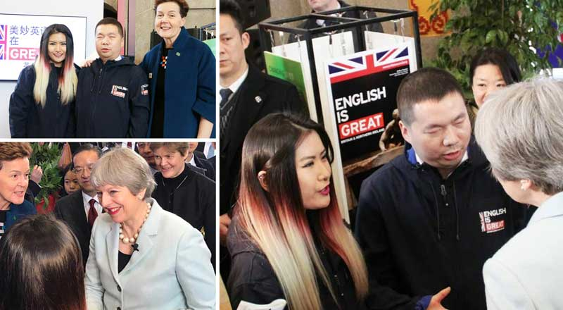 Zhao Jing and Zheng Jianwei meeting Prime Minister Theresa May.