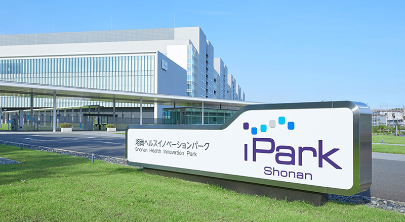 Shonan iPark (© Shonan Health Innovation Park)